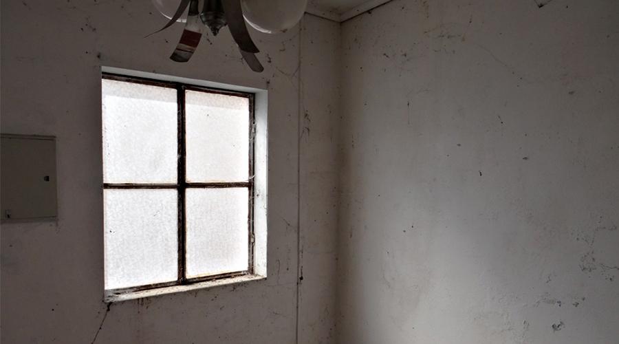 Interior casa Abogaria, Louriceira